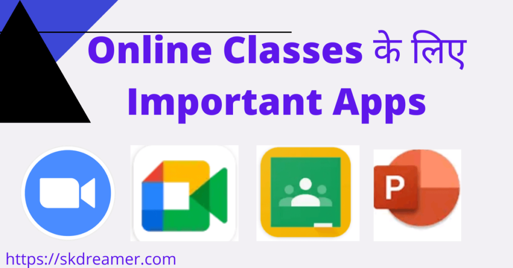 7 Important Apps For Online Classes in Hindi